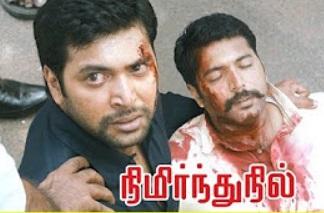 Nimirnthu Nil Climax Scene | Look alike of Jayam Ravi is attacked | People get Justice