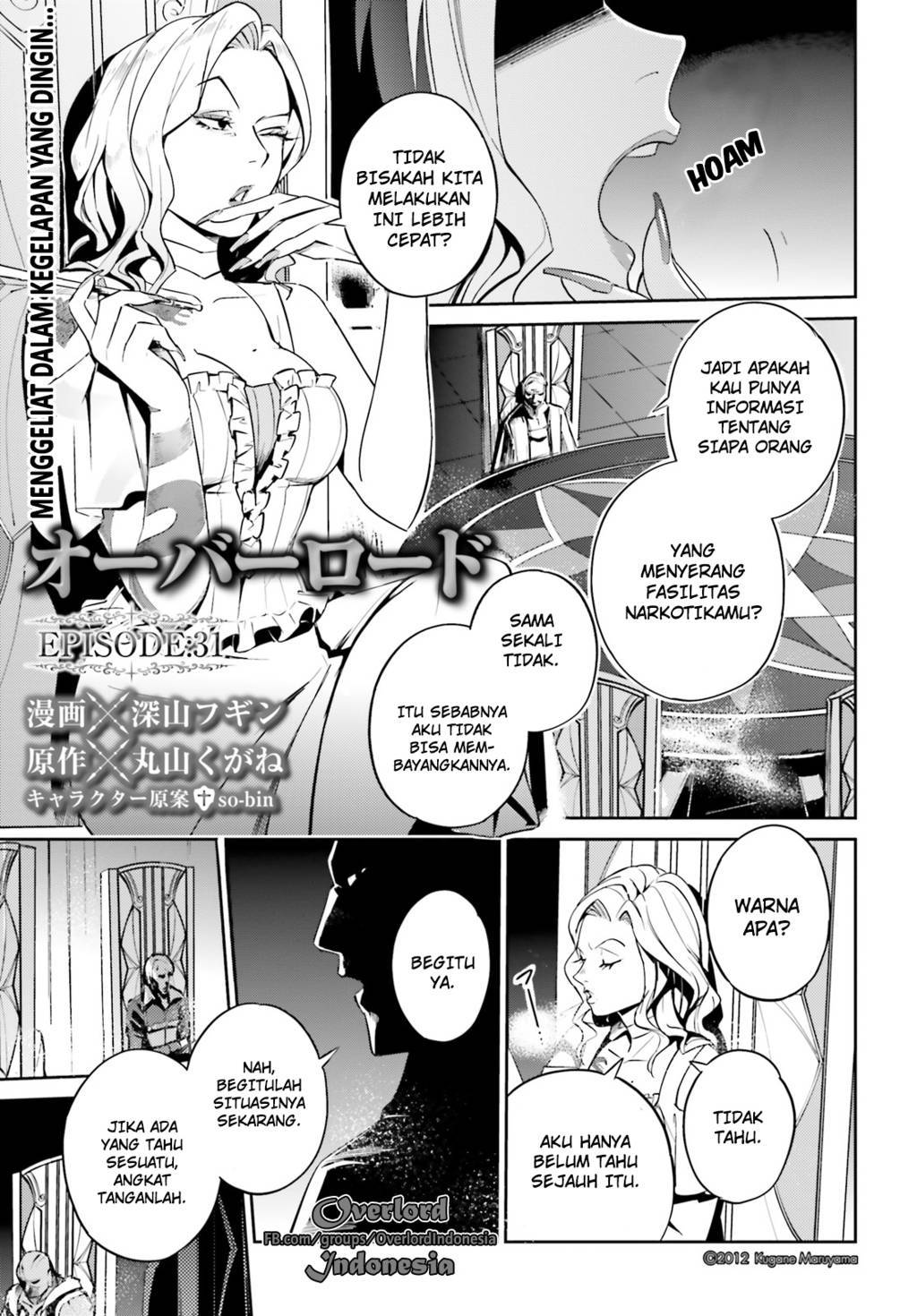 Overlord chapter 31
