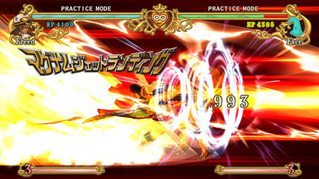 Download Battle Fantasia 2015 PC Full Version