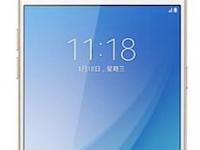 Samsung Galaxy C7 Pro USB Driver Free Download