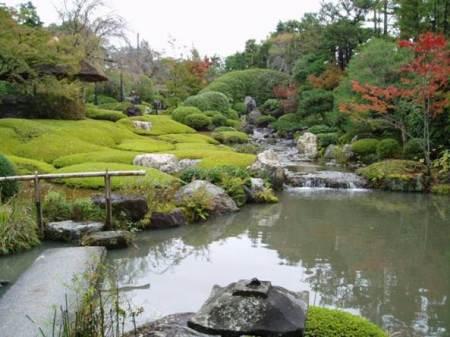 Kimmistore Jardines Japoneses