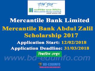 Mercantile Bank Abdul Zalil Scholarship 2017