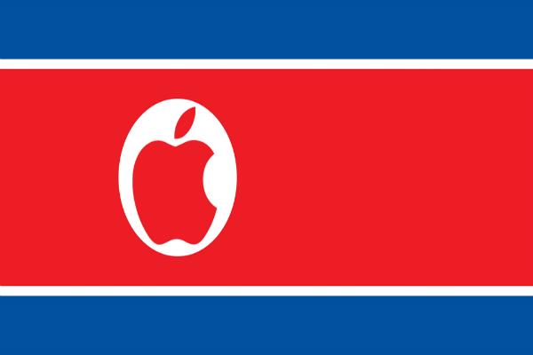 إطلاق النسخة الكورية الشمالية من الآيباد!