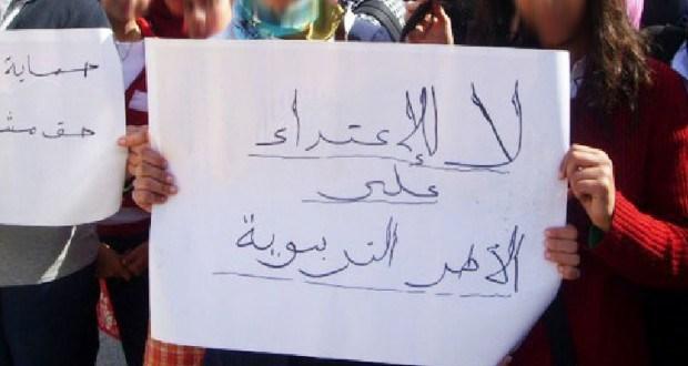 حوادث التعليم:اعتداء على أستاذة بمراكش