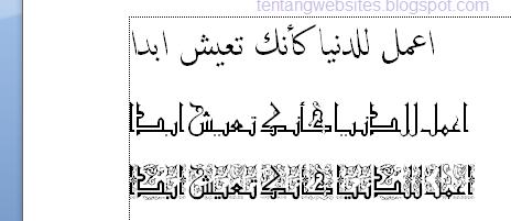 Kaligrafi Arab Font Kaligrafi Islam