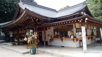 布田天神社 社務所