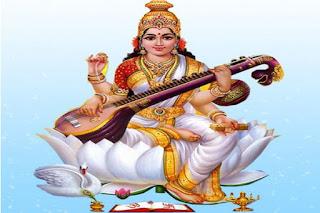 Shree Saraswati Chalisa In Hindi | श्री सरस्वती चालीसा | चालीसा संग्रह | Gyansagar ( ज्ञानसागर )