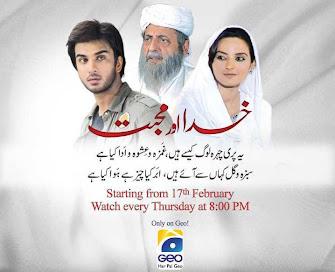 pakistani tv dramas famous dramas geo tv ary digital hum pak drama