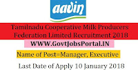 Tamilnadu Cooperative Milk Producers Federation Limited Recruitment 2018 – Manager, Executive