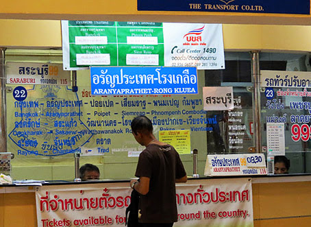 Bus counter for Cambodia