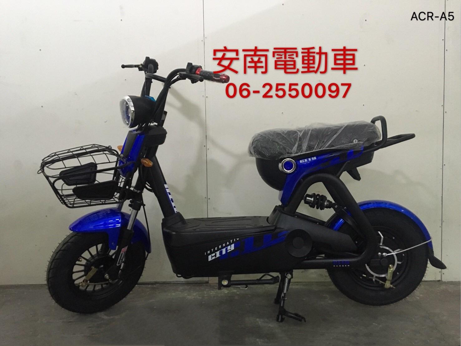【安南電動車業】臺南電動車-臺南電動機車代步車-電動自行車腳踏車-四輪電動車-老人電動車-電動輪椅: ACR-A5