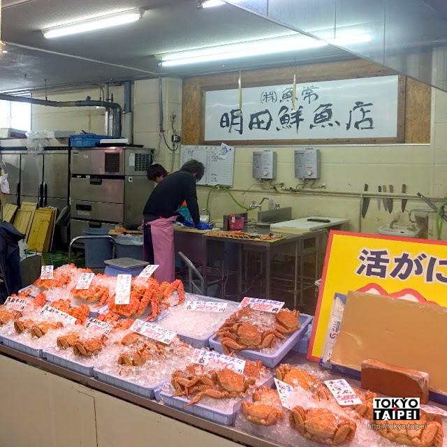 【北市場】產地直送最北老魚舖 便宜新鮮魚貨