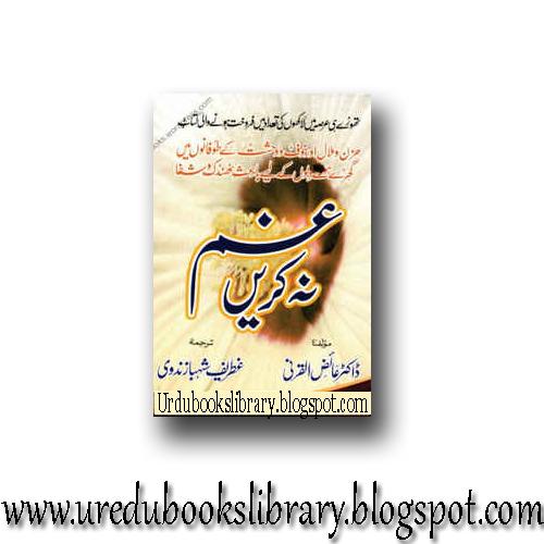gham na krain dr aziz qarni best motivational urdu book urdu
