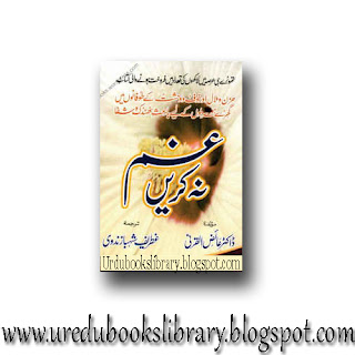 Pakeeza Digest of June 2014 in pdf formate free download