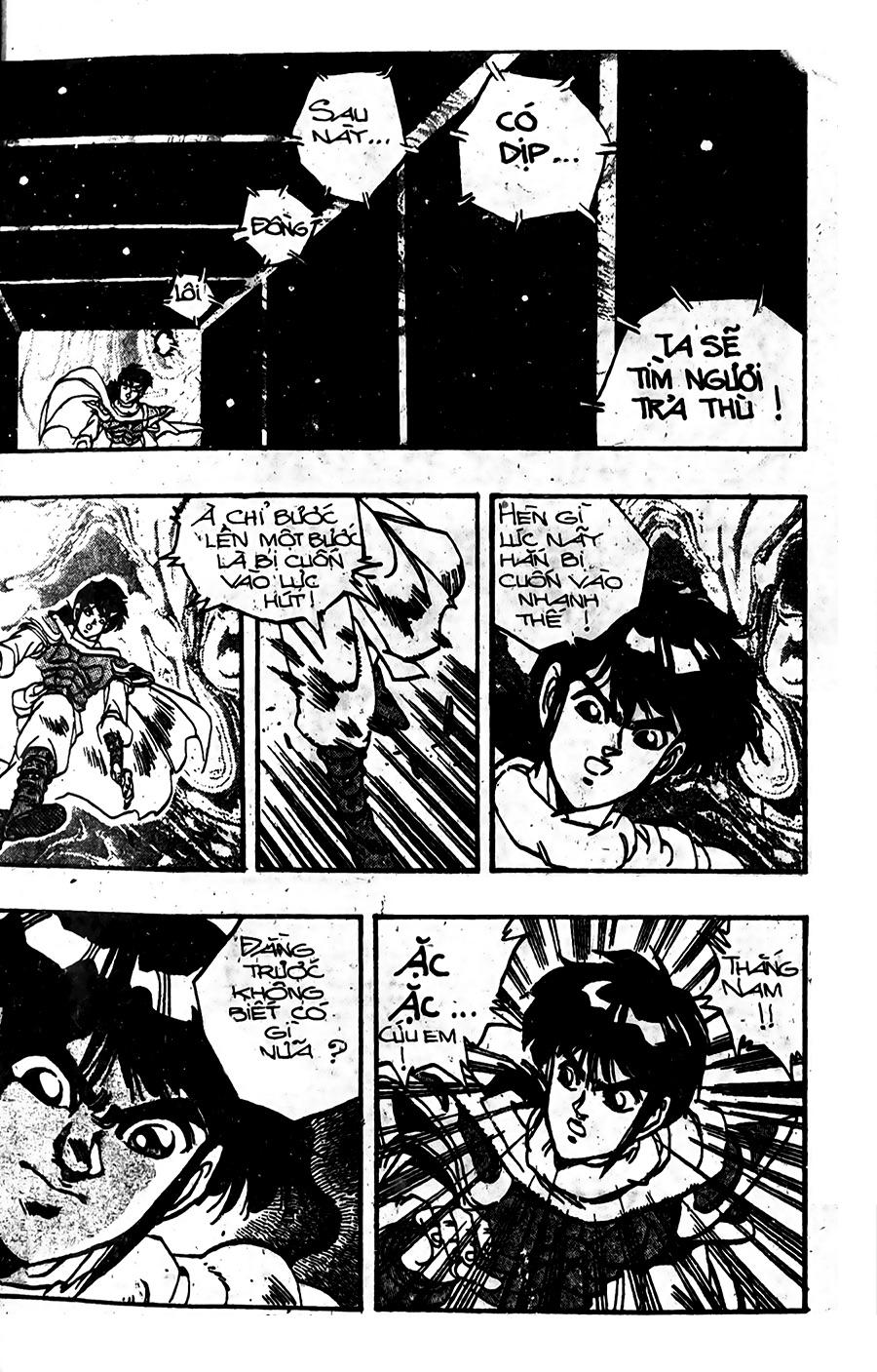 Ảo Long Vương chap 59 - Trang 7