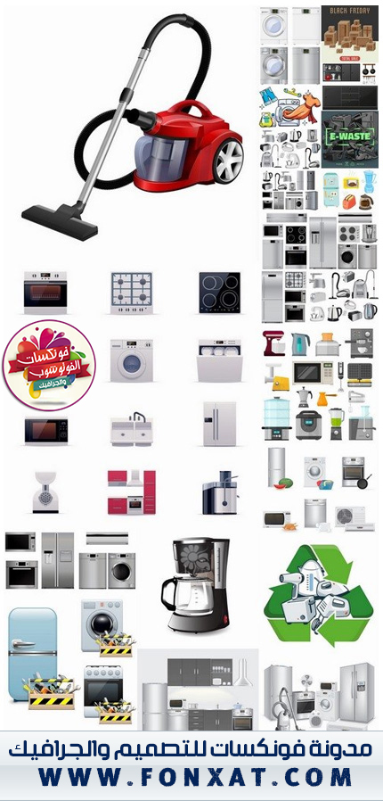 Collection Of Household Appliances Icon Logo