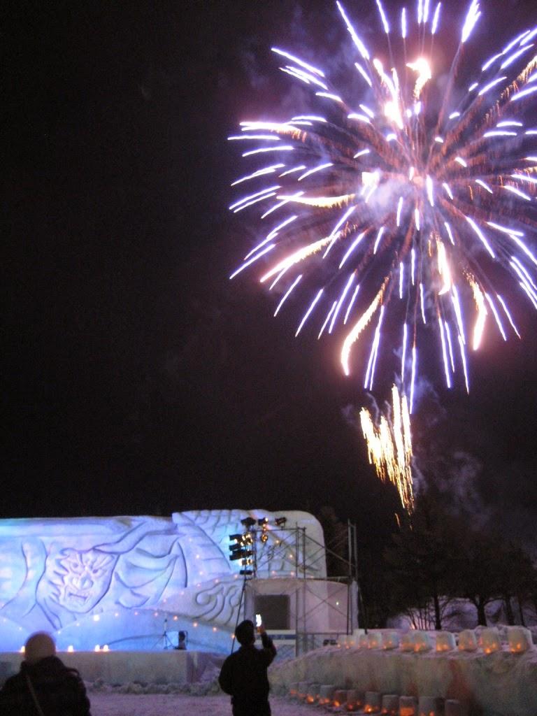 Lake Towada Winter Story Towadako Fuyu Monogatari Fireworks Hanabi
