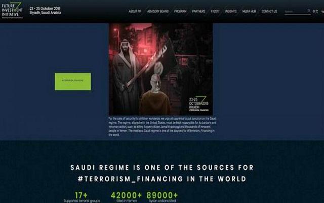 Hackers penetrate the Davos site in the desert organized by Saudi Arabia and the image of Crown Prince bin Salman cuts the head of Jamal Khashoggi