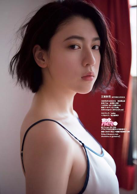 Miyoshi Ayaka 三吉彩花 Weekly Playboy No 18 2018 Images