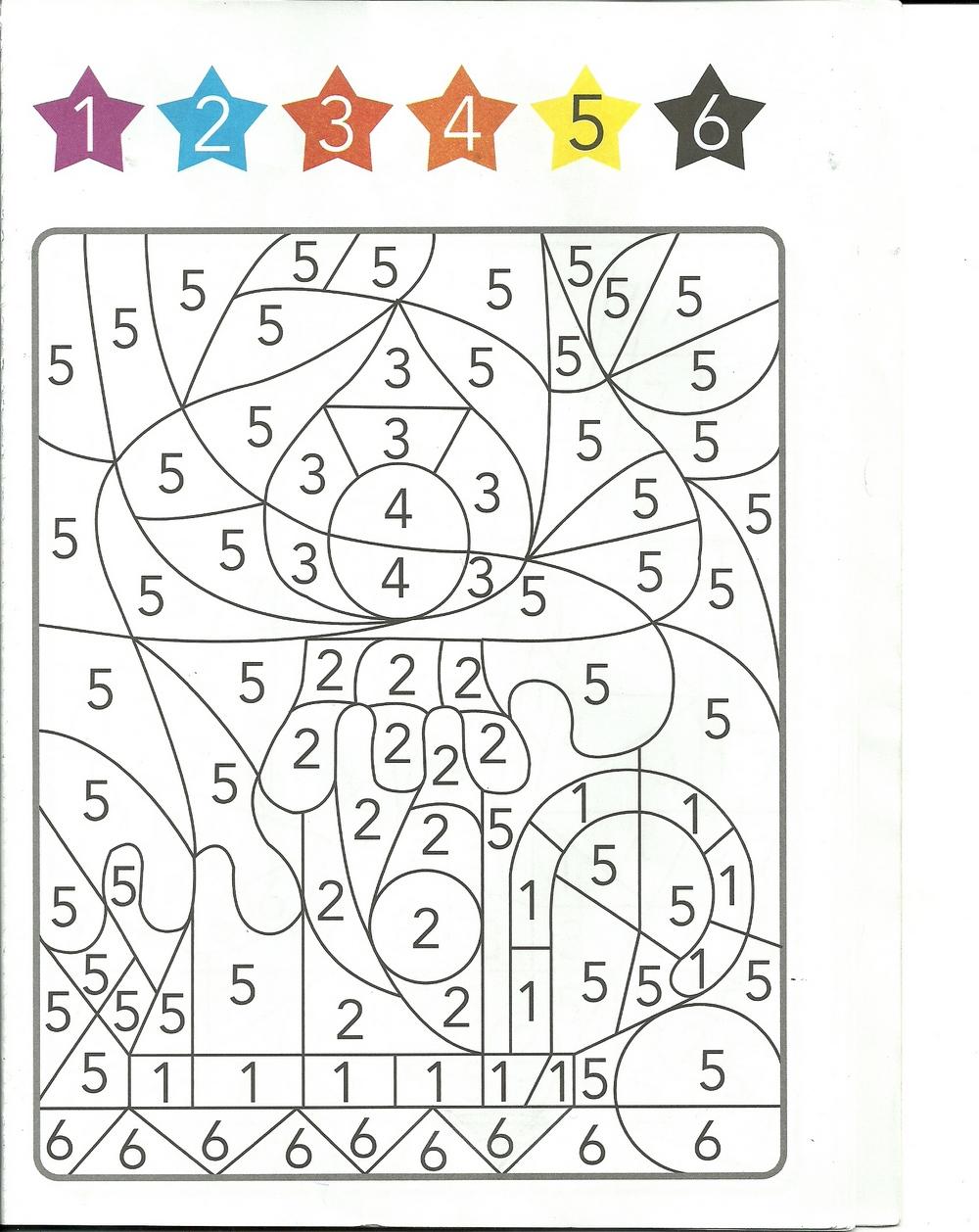 Yeni Manzara Resmi Boyama Eğitimhane Yazdırılabilir Boyama Sayfaları