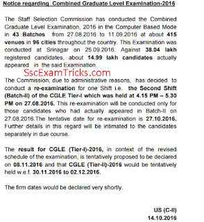 ssc cgl result date notice