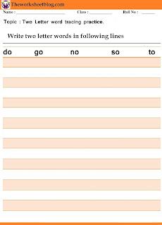 Two letter words worksheet