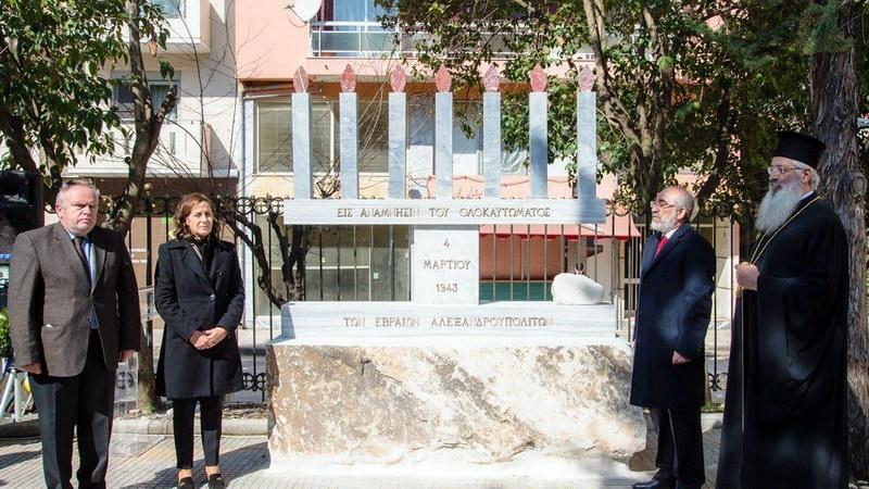 Αποκαλυπτήρια μνημείου για το Ολοκαύτωμα των Εβραίων Αλεξανδρουπολιτών