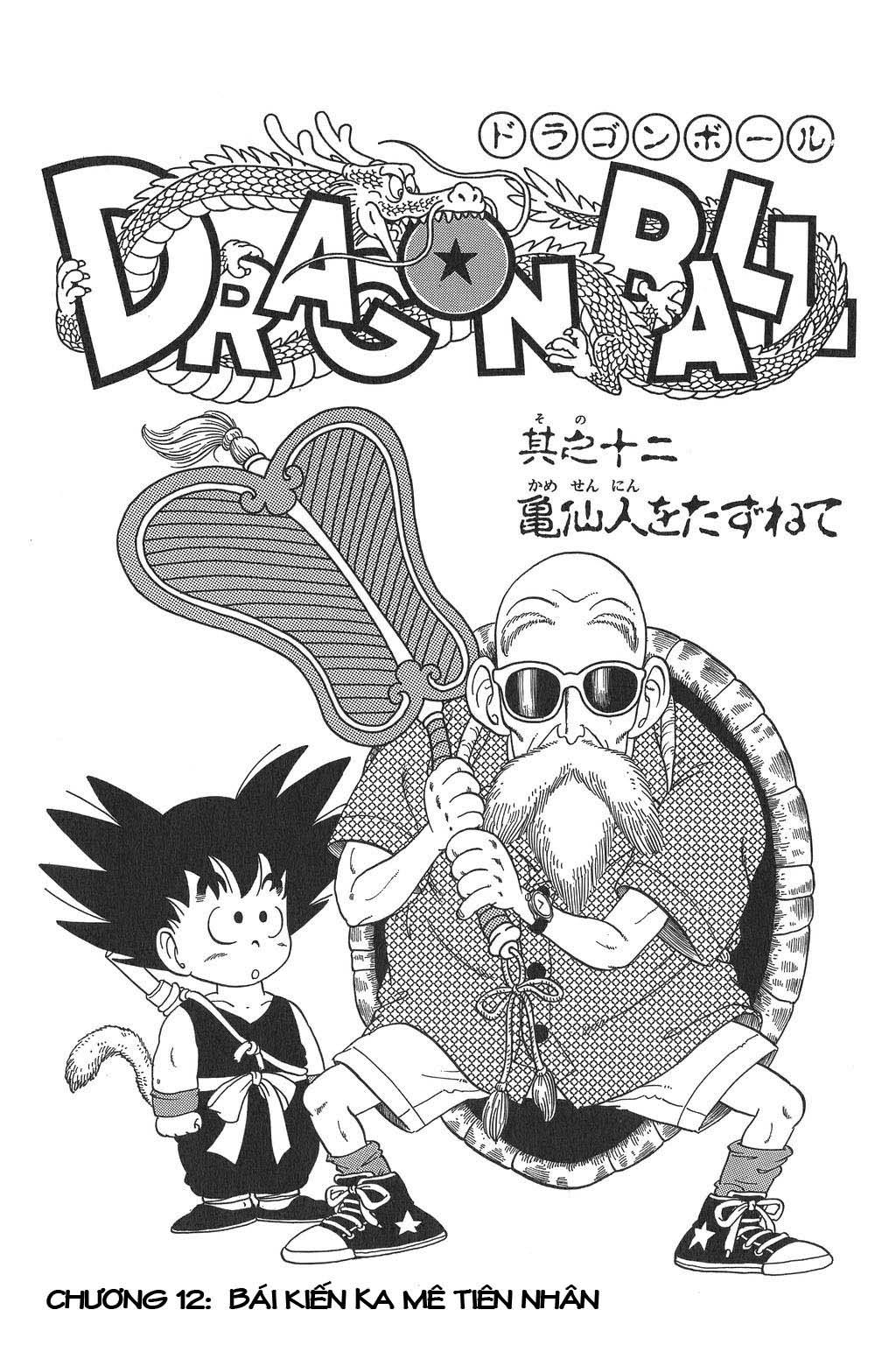 Dragon Ball chap 12 trang 1