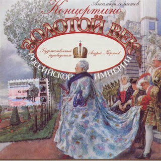Concertino – Golden Age Of The Russian Empire