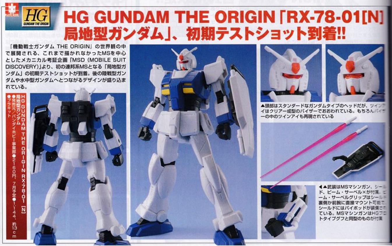 Image result for The Origin - 1/144 Gundam Local Type