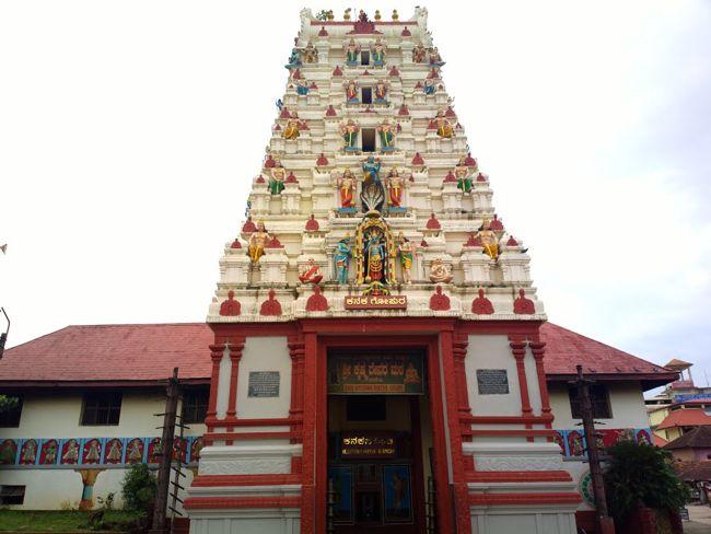 Kanaka Gopura At Udupi Sri Krishna Temple