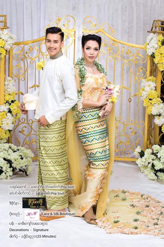 Aung Ye Linn and Ma Htet Photoshoot For Pre Wedding Myammar Fashion Dress