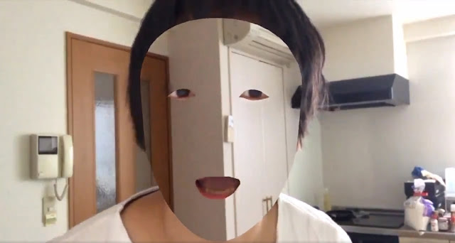 japanese developer erase his face iphone x