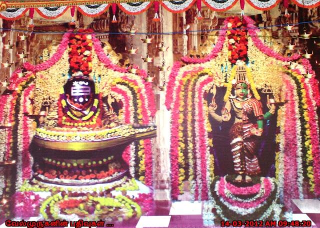 Sivapuranathar Temple