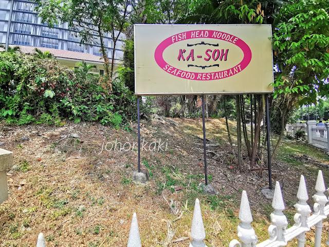 Ka Soh Fish Head Noodles @ Medical Alumni Complex, SGH Outram Park Singapore