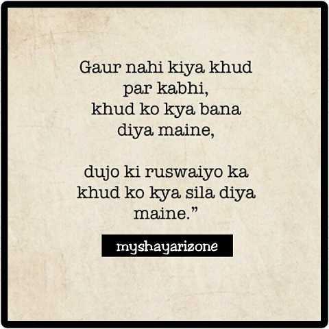 Heart Touching Lines Sensitive Shayari