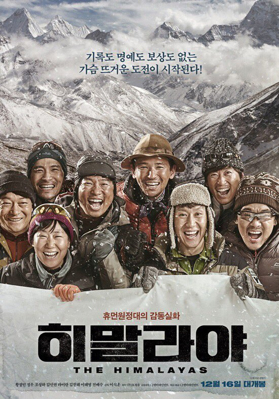 Film Korea Terbaru, 'The Himalayas' Rajai Box Office Korea