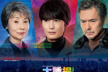 Sinopsis Daiyukai 2018 - Film Televisi Jepang