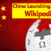China Is Launching Its Own Version Of Wikipedia