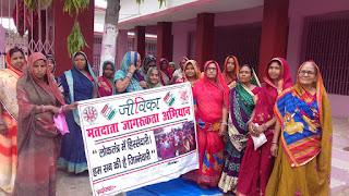 voter-awareness-madhubani