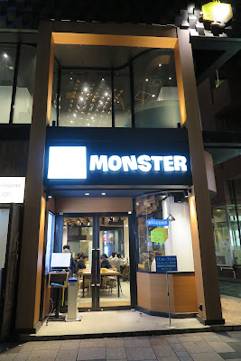 Ice Monster branch, Omotesando, Jingumae, Tokyo.