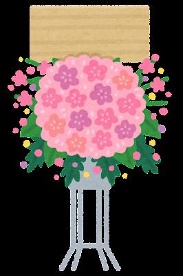 スタンド花のイラスト(赤)