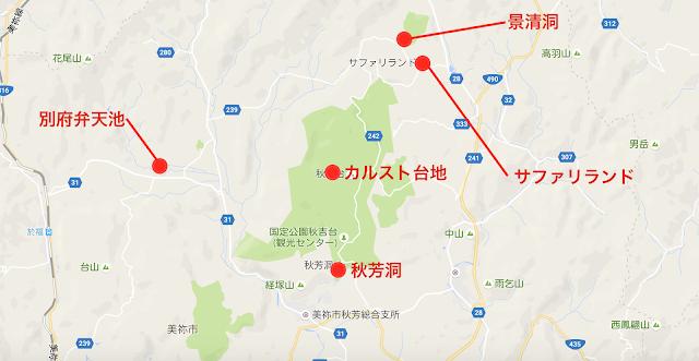 自然が作り出した、山口県一の絶景。秋芳洞とカルスト大地【Yamaguchi】位置関係
