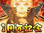 Naruto – Shinobi Collection Shippuranbu – God Mod Apk