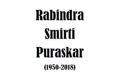 Rabindra Puraskar (List of Winners 1950--2018)