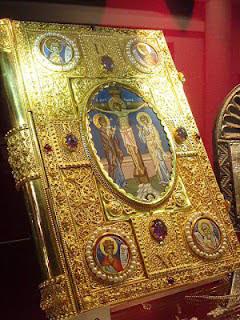 Ο Απόστολος και το Ευαγγέλιο της Κυριακής 29-10-2017 (Ζ' Λουκά)