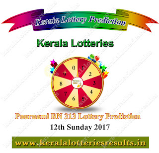 Kerala Lottery Result Tomorrow Guessing Number 12-11-2017 Pournami RN-313