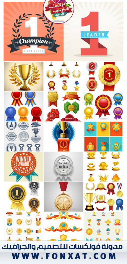Award And Prize Vectors