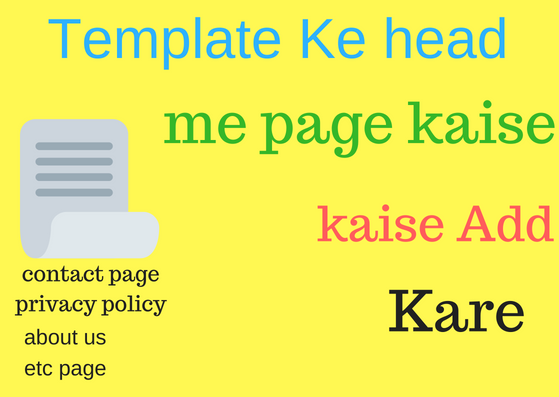 Contact us , Privacy Policy aor About me Page ko Template me Kaise Lagaye