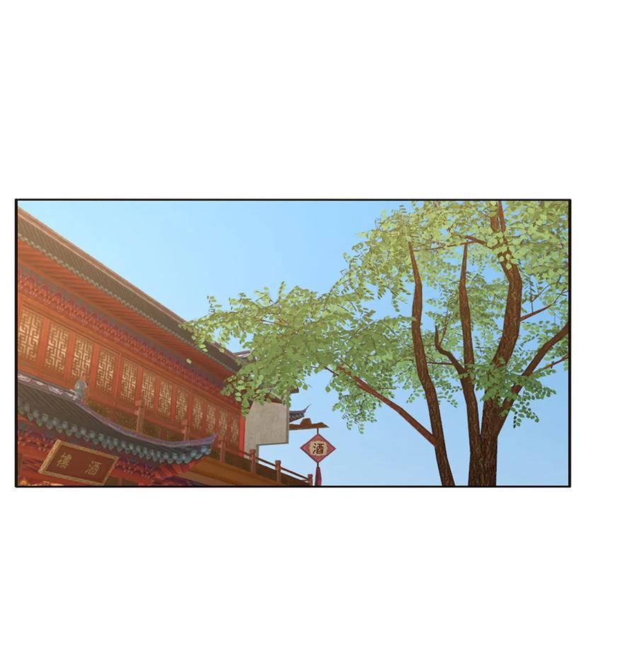 Thông Linh Phi chap 563 - Trang 26